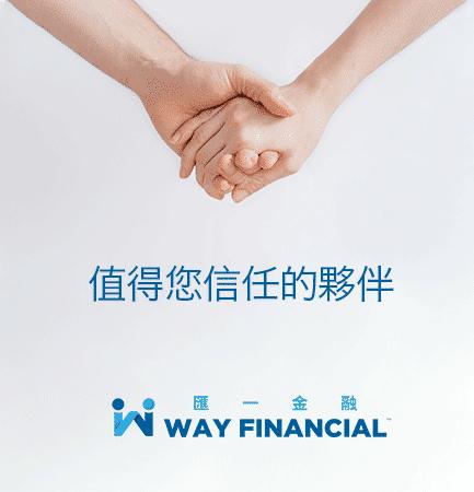 ads-wayfinArtboard-1-copy-2
