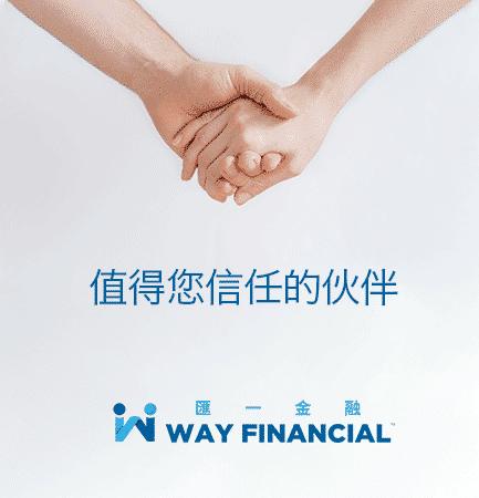 ads-wayfinArtboard-1-copy